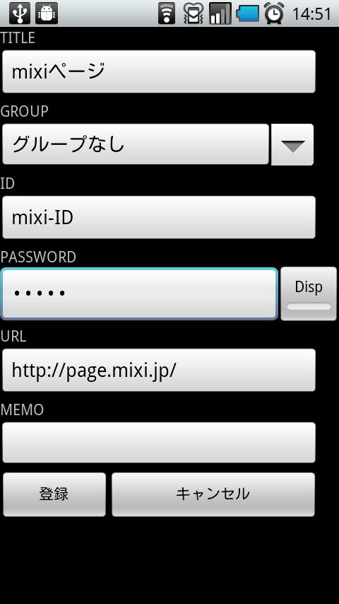 Guardian パスワード管理ブラウザ(無料版)- スクリーンショット