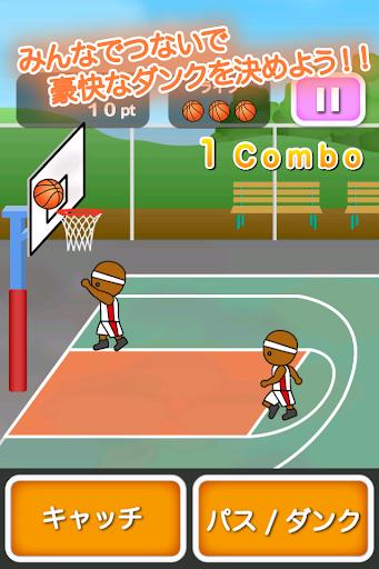 The last person dunk
