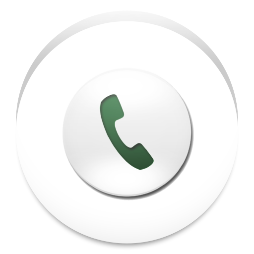 Call Answer LOGO-APP點子