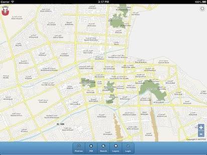 AlAinMaps screenshot