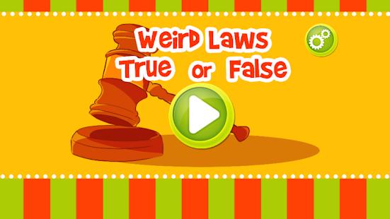 奇怪法律真或假
