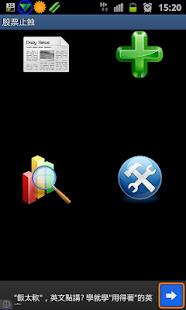[應景] iPhone、iPad 10款賀卡App推薦祝福直送不費力 - Mobile01