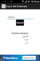 Screenshot of English to Arabic Dictionary