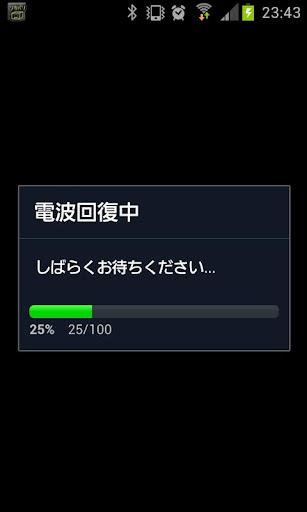 u96fbu6ce2u56deu5fa9u30c4u30fcu30eb Free 1.0.4 Windows u7528 3