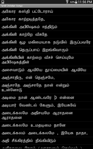 Download Tamil Christian Songs Book Google Play softwares