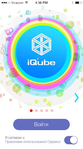 iQube