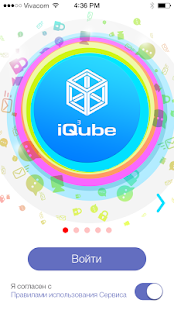 iQube - screenshot thumbnail