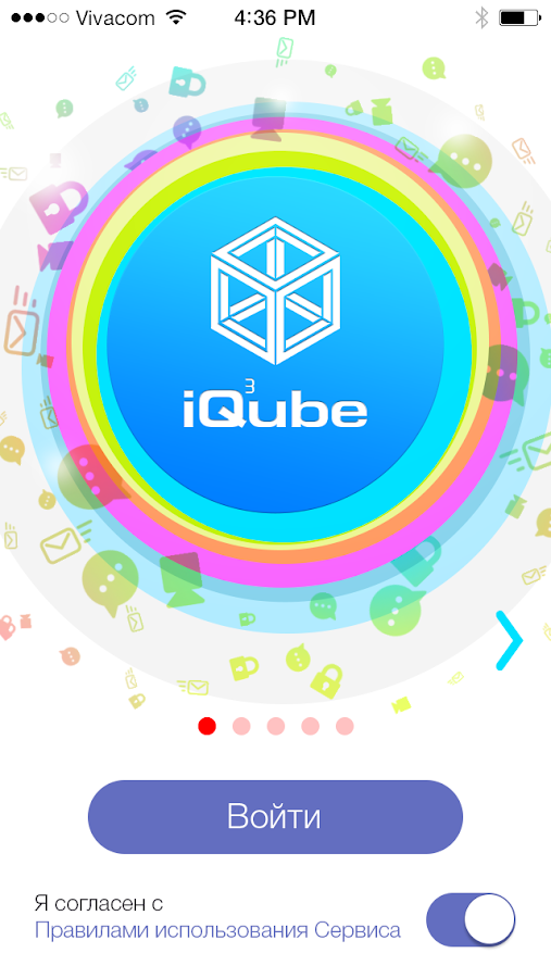 iQube - screenshot