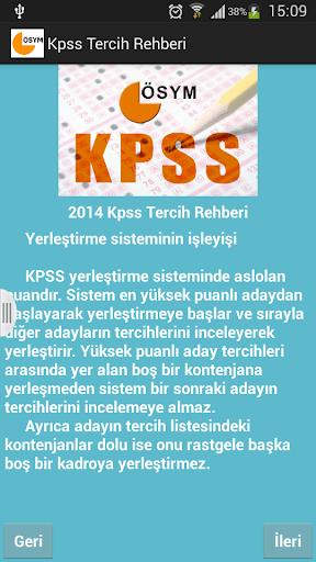 KPSS TERCİH REHBERİ