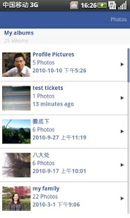 NewsFeed for Facebook - screenshot thumbnail