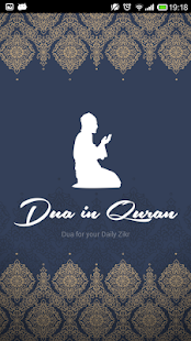 Dua in Quran- screenshot thumbnail