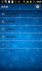 BlueBuffer [Go SMS Theme]