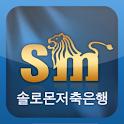 솔로몬 스마트와이즈론 icon