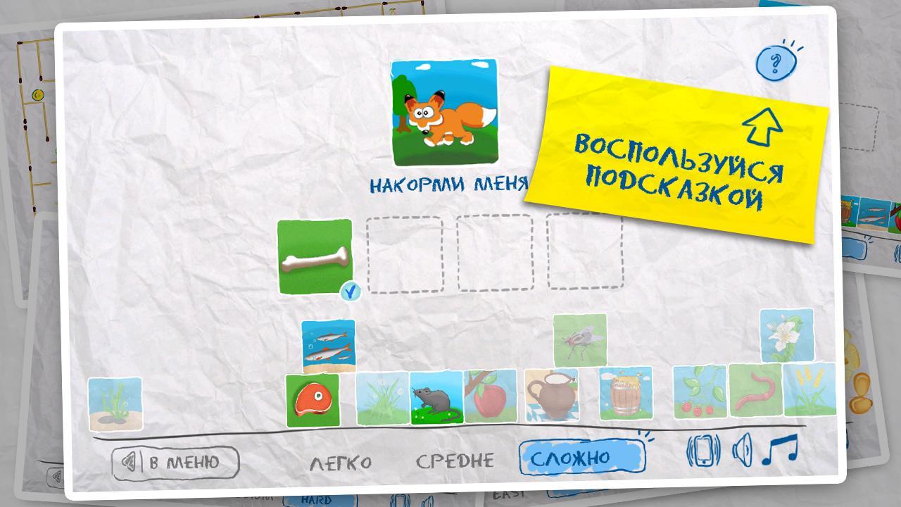 Детские Игры Стратегии Для Девочек