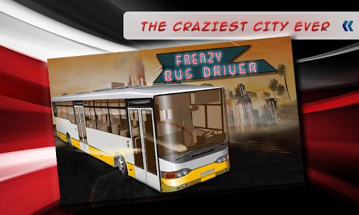 疯狂巴士司机