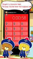 Screenshot of Lululolo Timer