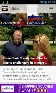 WDRB News- screenshot thumbnail