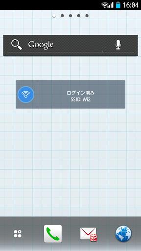 無料工具Appのワイヤレスゲート 記事Game