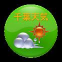 千葉天気 logo