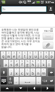 COMMUNILATOR FREE - Translator - screenshot thumbnail