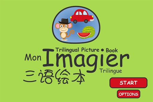 我的三语图片词汇书,简洁直观的中文 法语 英语学习工具