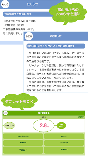 u80b2u3055u307du3068u3084u307e 1.2.3 Windows u7528 5