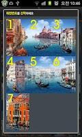 Screenshot of [TOSS] Venezia Live Wallpaper