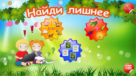 клипарты для детского сада на новый год скачать бесплатно