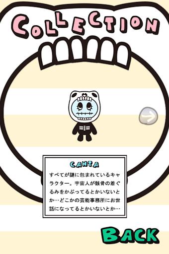 【免費休閒App】パンチDEキャン太-APP點子