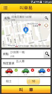 大都會衛星計程車--台灣悠遊卡最大車隊! 叫車電話手機直撥 ...