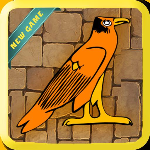 2048 Cage Lock - Puzzle Game LOGO-APP點子