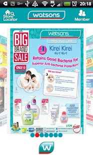 Watsons SG- screenshot thumbnail