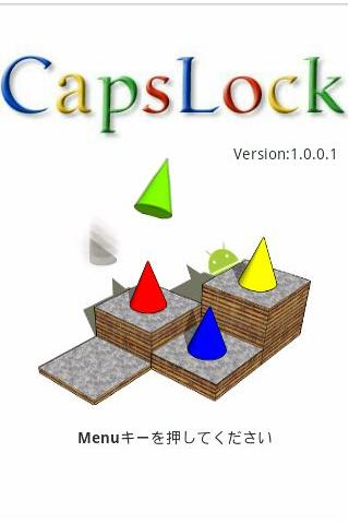 Caps Lock - screenshot