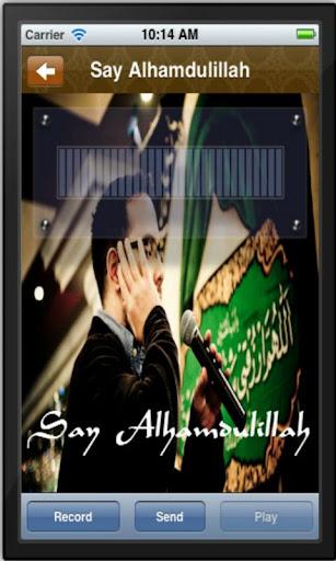 【免費教育App】Alhamdulillah-APP點子
