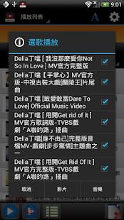 玩免費音樂APP 下載流行音樂&YouTube影片-音樂播放器 app不用錢 硬是要APP