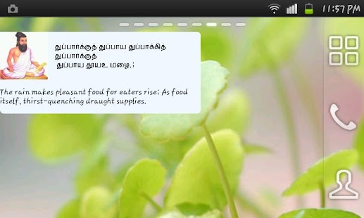 Thirukural Tamil English Wdgt- screenshot thumbnail