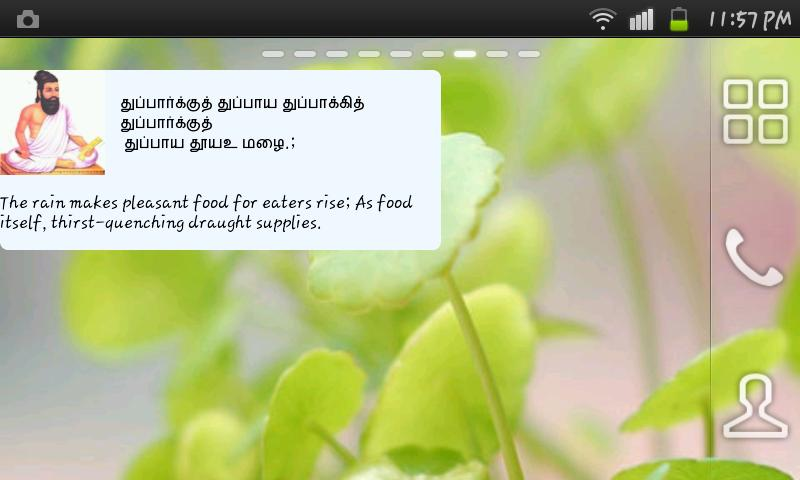Thirukural Tamil English Wdgt - screenshot