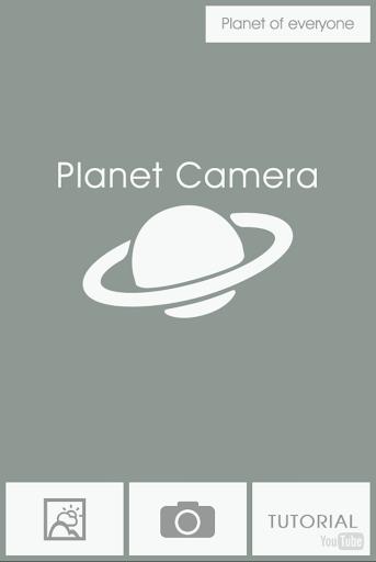 プラネットカメラ