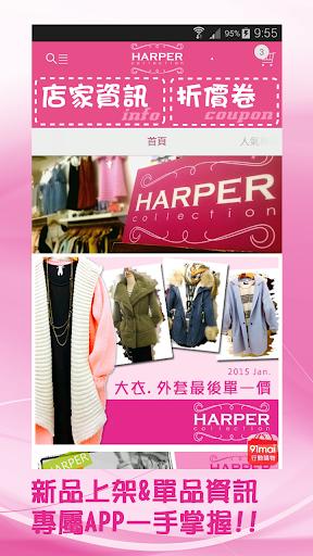 HARPER:服飾配件開運手鍊