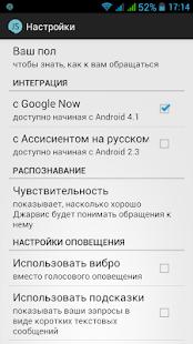 玩個人化App|Jarvis免費|APP試玩