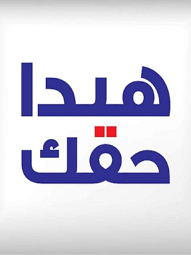玩社交App|Hayda 7a2ak免費|APP試玩