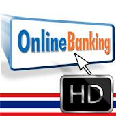Browser Online Banking ( ไทย )