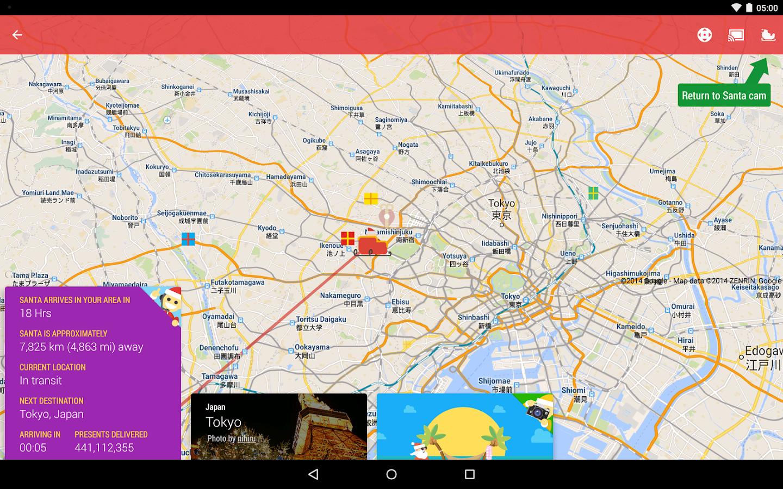 Segui Babbo Natale con Google - screenshot