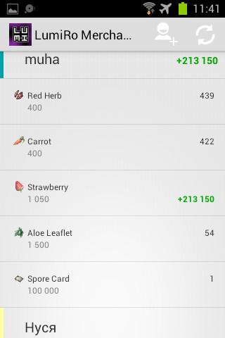 LumiRo Merchant Monitoring