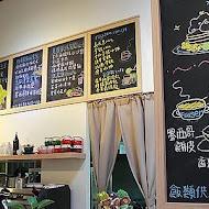 福森咖啡cafe廚房