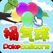 Poke balloons