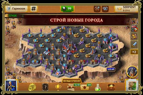 My Lands приложения в play my lands