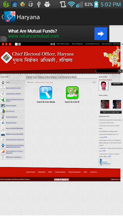 Election Info India - screenshot