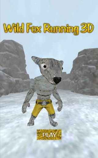 野生狼狐运行3D