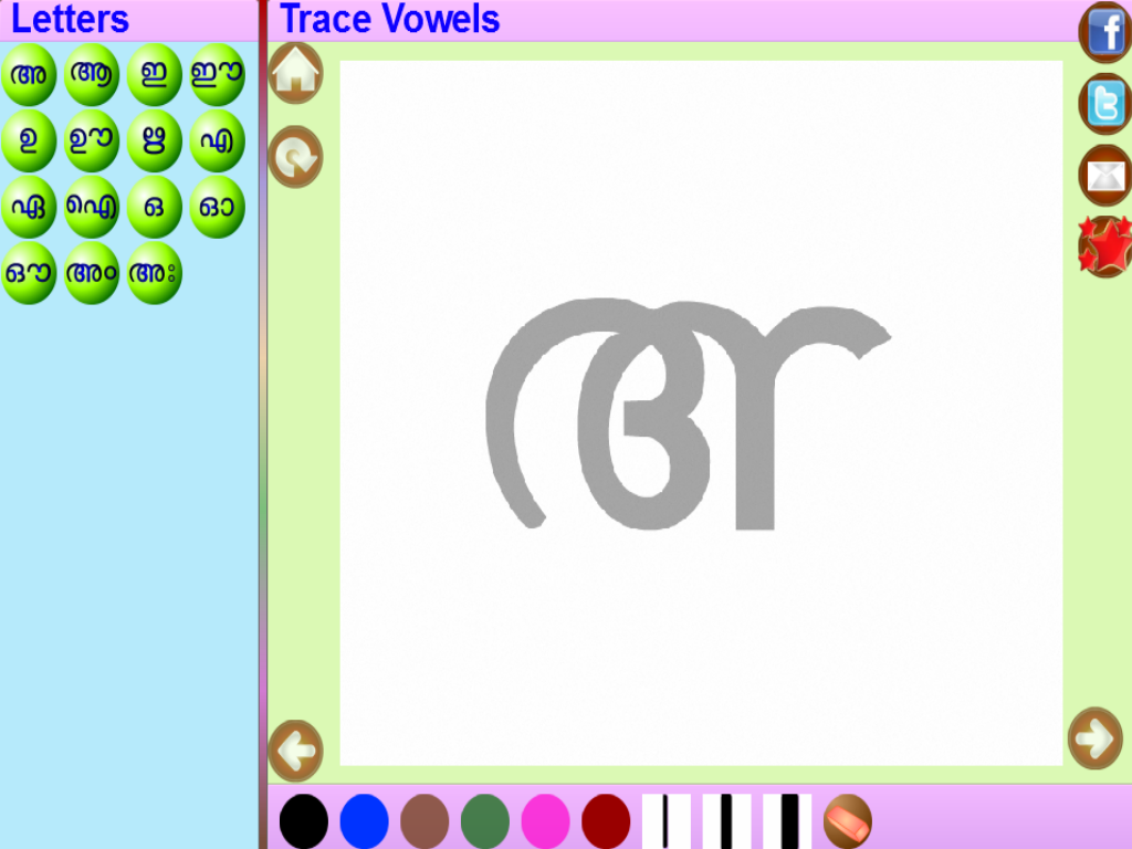 Trace Malayalam Alphabets Kids - Android Apps on Google Play